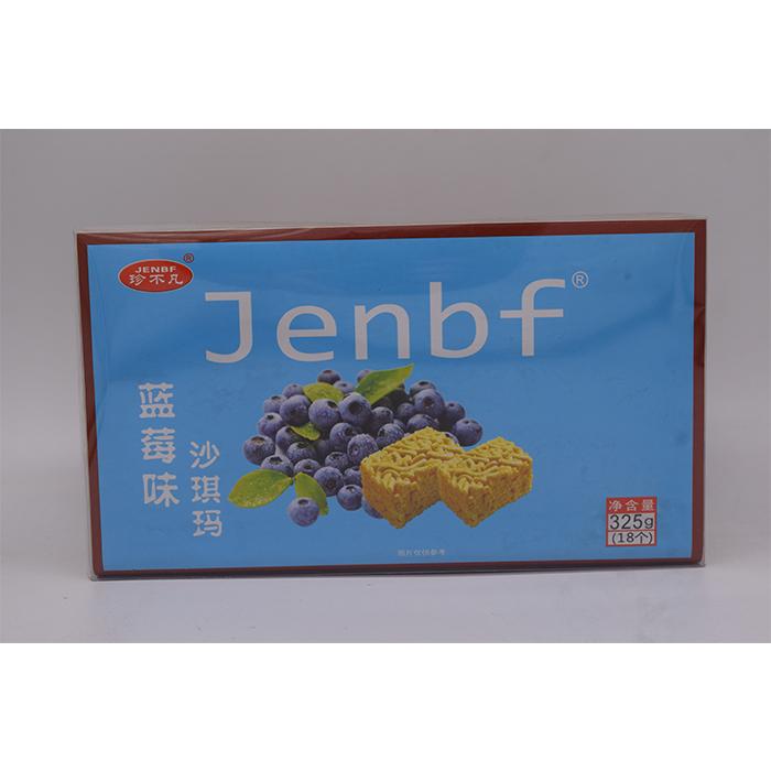 珍不凡325克蓝莓味沙琪玛